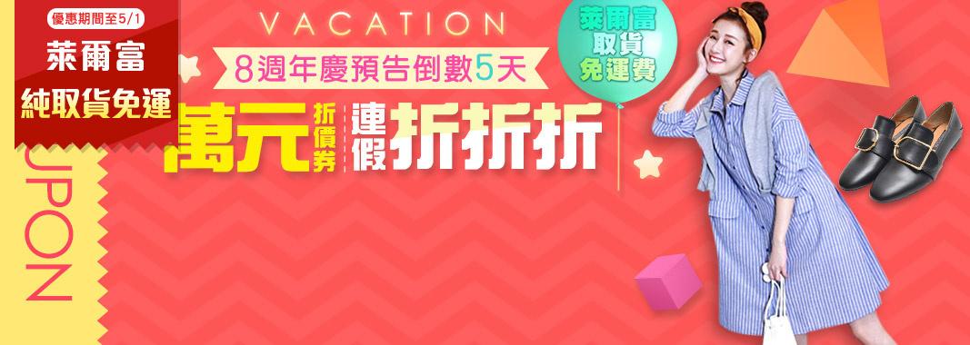 ★主題B連假及四月業務活動(麵麵)