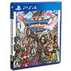 PS4 勇者鬥惡龍 XI 尋覓逝去的時光 中文版 預計11/11發售