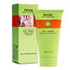 修護乾燥脫皮及龜裂的肌膚,質地清爽不油膩、易吸收。高市衛粧廣字第10411033號