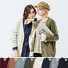 涼涼的秋意慵懶的氣息最適合套上一件薄外套啦V領巧思拉長肩頸線條多色素面供妳多元選擇