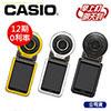 贈SanDisk 64G+清潔組+讀卡機+小腳架+保貼+原廠皮套