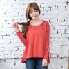 【UFUFU GIRL】素描花紋環繞肩領,純棉輕鬆款長袖上衣!