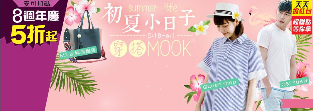 Fashion (c級活動-下)
