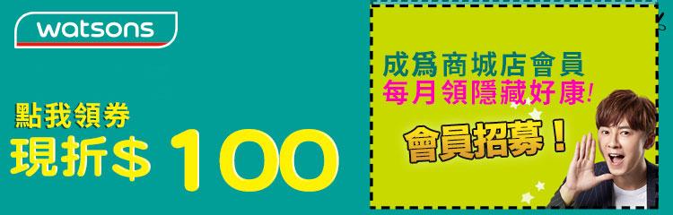 06 屈臣氏crm