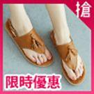 熱銷NO.1|時尚羅馬風格夾腳涼鞋