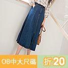 《CA1484》牛仔高含棉開衩中長A字裙 OrangeBea