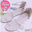 Ann'S極致舒適仙女光澤顯瘦坡跟涼鞋