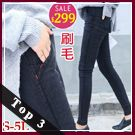 BOBO小中大尺碼【1024】刷毛中腰鬆緊紅線顯瘦窄管褲 S