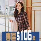 精選38折 韓系格子襯衫蝴蝶結系帶氣質翻領包臀長袖洋裝
