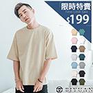 MIT短袖T恤