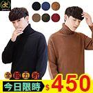 韓系純色高領毛衣