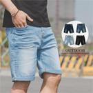 短褲 經典刷色小鐵環素面牛仔短褲【N9806J】