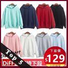【DIFF】秋季新款韓版純色寬鬆內刷毛連帽T  原宿加絨上衣