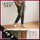 Queen Shop【04101304】質感麂皮鬆緊反摺長褲