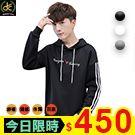 韓版電繡雙線條帽T
