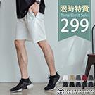 新品特賣多色短褲