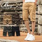 美式風格 大口袋工作短褲