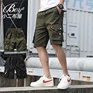韓版大口袋工作褲