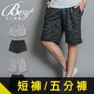 【Must Buy】情侶休閒棉褲