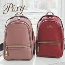 Pixy 華麗姿態小後背包