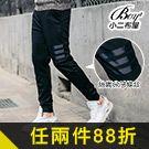 【潮男】條紋縮口褲