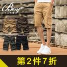【夏日必備】多口袋工作短褲