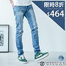 韓版刷色牛仔褲