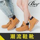 【經典款】美式情侶馬丁靴