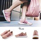 【五折特賣】adidas 休閒慢跑鞋 FLB_Runner