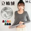 MIUSTAR 寒冬暖身首選立植絨棉質上衣(共9色,M-L)