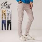 彈性褲 韓版素色直筒休閒長褲