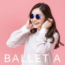 更多亮眼單品,盡在ballet A