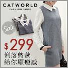 Catworld 俐落感混色編織白領洋裝【16003249】