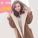 純色素面好搭配,超保暖絨毛材質