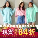 內刷磨毛上衣(M-2L)
