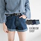 捲邊褲管高腰牛仔短褲