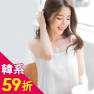現貨-韓系59折