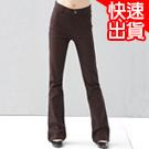 超彈性氣質長褲