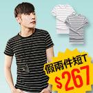 【Must Buy】型男潮T ↘三件799