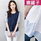 條紋反褶袖長版棉麻衫