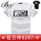 【CP值超高】型男潮T ↘三件799