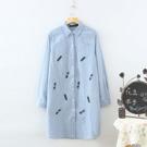 【春新品】中長版條紋襯衫 XL~4L