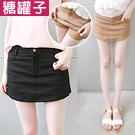 繡線口袋開衩褲裙