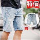 經典淺色刷破造型牛仔短褲