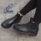 鬆緊簡約造型短筒雨靴