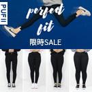 Let's diet享瘦褲