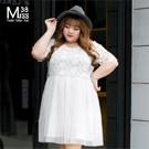 中大尺碼-(現貨)經典高雅 純色花邊網紗蕾絲 短袖 小禮服
