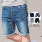 經典刷色小鐵環牛仔短褲