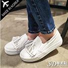 正韓製流蘇串飾厚底小白鞋
