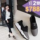 字母彈性帶拼接休閒鞋運動鞋